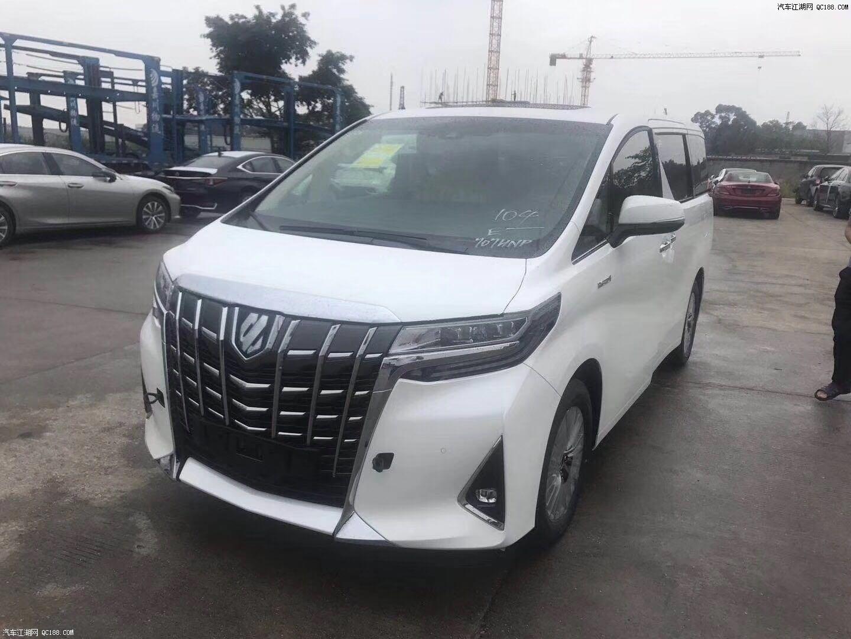 2021款丰田埃尔法2.5油电混合加版现车