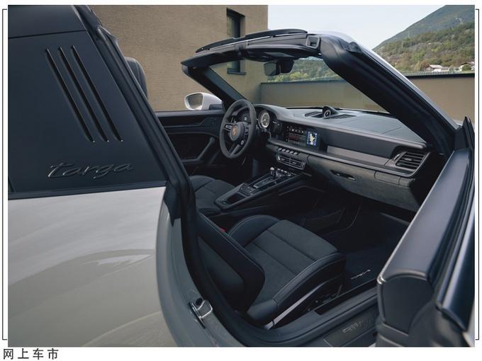 保时捷全新款911硬顶敞篷运动版本发布