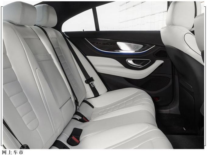 梅赛德斯-奔驰全新款CLS发布 多款配置
