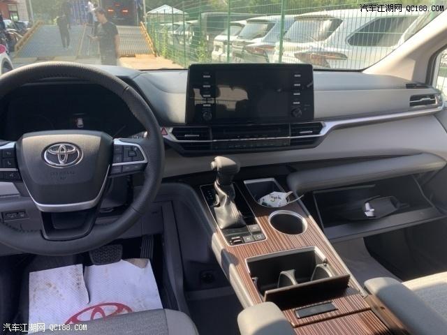 平行进口2021款丰田塞纳3.5实车优惠价
