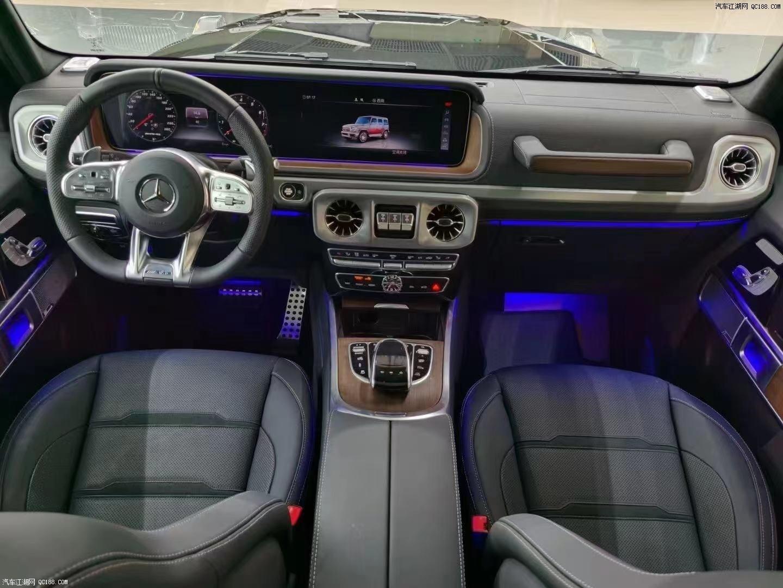 美规版2021款进口奔驰G63AMG报价行情