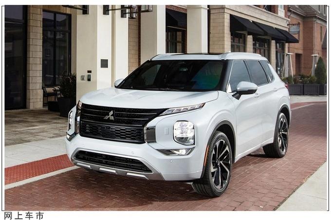 三菱欧蓝德特别版车型将推出 限量发售