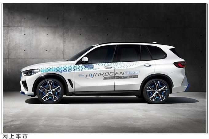 全新宝马iX5防弹版亮相 搭载氢能源动力