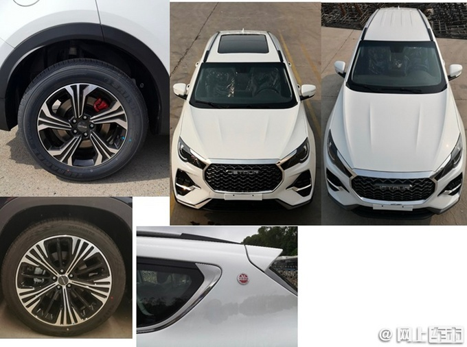 捷途X70全新车型实拍曝光 或售8万元起