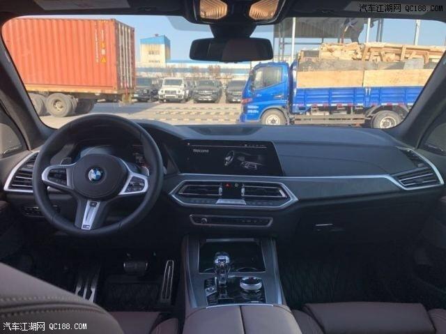 2021款国六宝马X5 3.0T实车到店优惠价