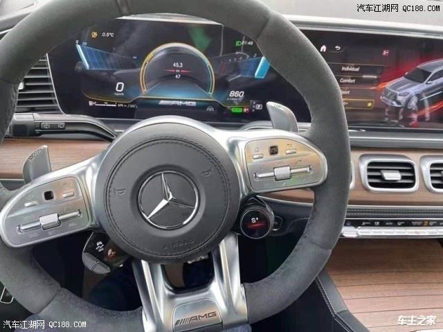 2021新款加版奔驰GLS63AMG国六现车评测