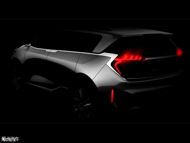第二代福美来F7概念车 将北京车展首发