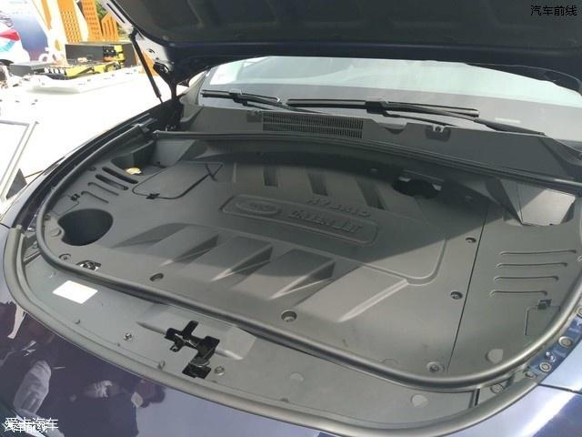 瑞风S7混动版正式亮相 百公里油耗6.7L