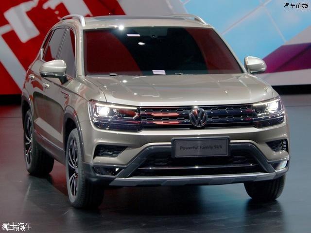 上汽大众全新SUV正式亮相 有望8月上市