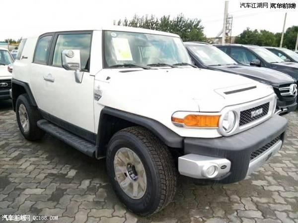 丰田FJ酷路泽天津库存现车降价促销分期购车油耗多多