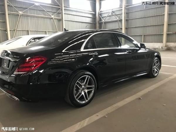 18款进口奔驰S560天津现车最新优惠价格