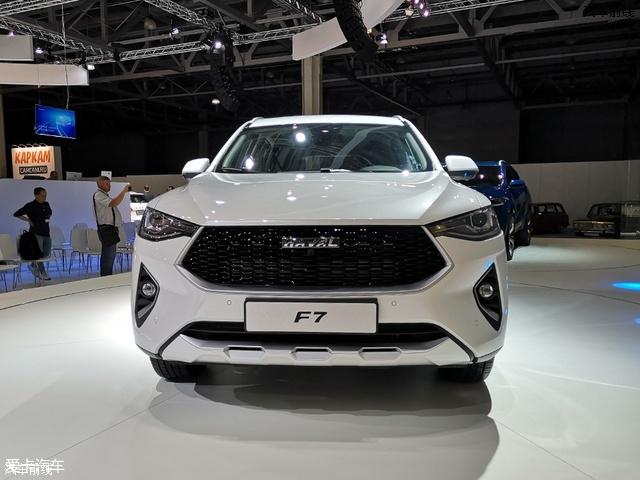 于图拉工厂投产 哈弗F7亮相莫斯科车展