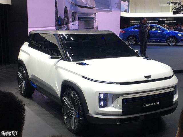 北京车展:吉利全新SUV概念车正式亮相