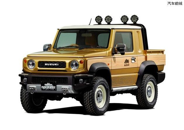 吉姆尼两款概念车官图 东京改装车展亮相