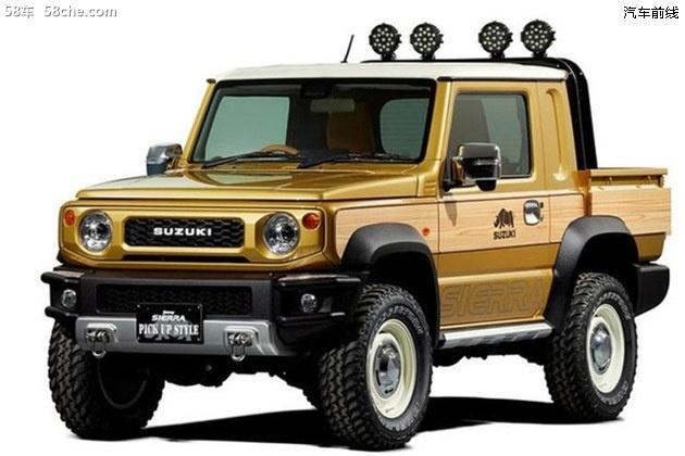 铃木公布两款吉姆尼概念车 已开启预定