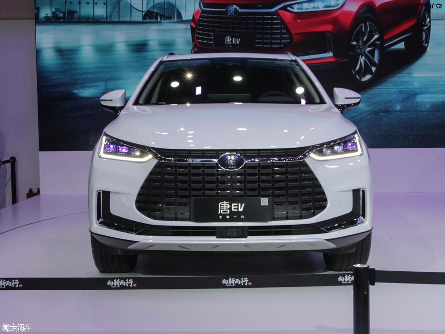 比亚迪汽车2019款唐EV