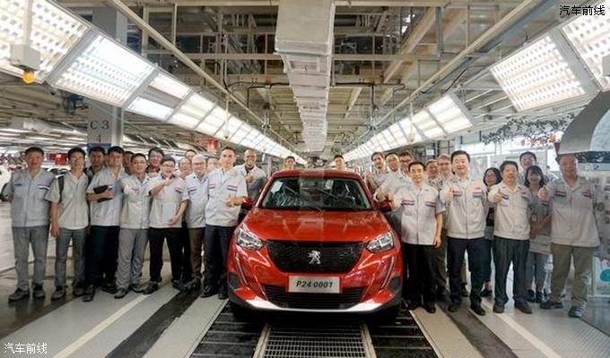 标致全新2008首台整车国产下线 广州车展发布-图1
