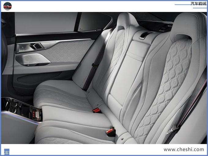 宝马8系四门轿跑性能版官图搭V8引擎年内开售-图6