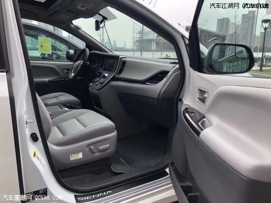 新款丰田塞纳强势来袭 拥有独道的设计理念